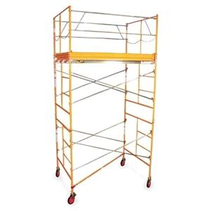Where to find SCAFFOLD, 15   5  X 7  Base in Chicago